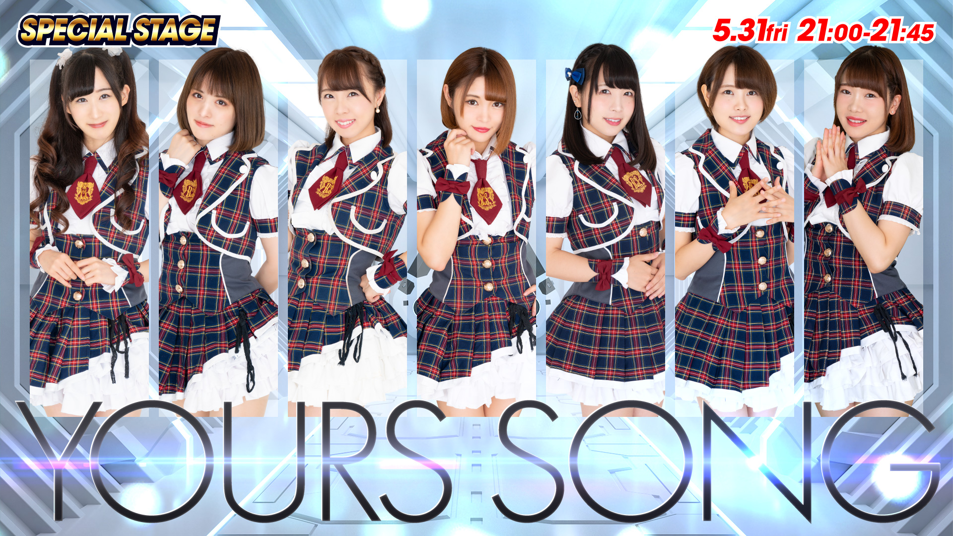 「YOURS SONG」