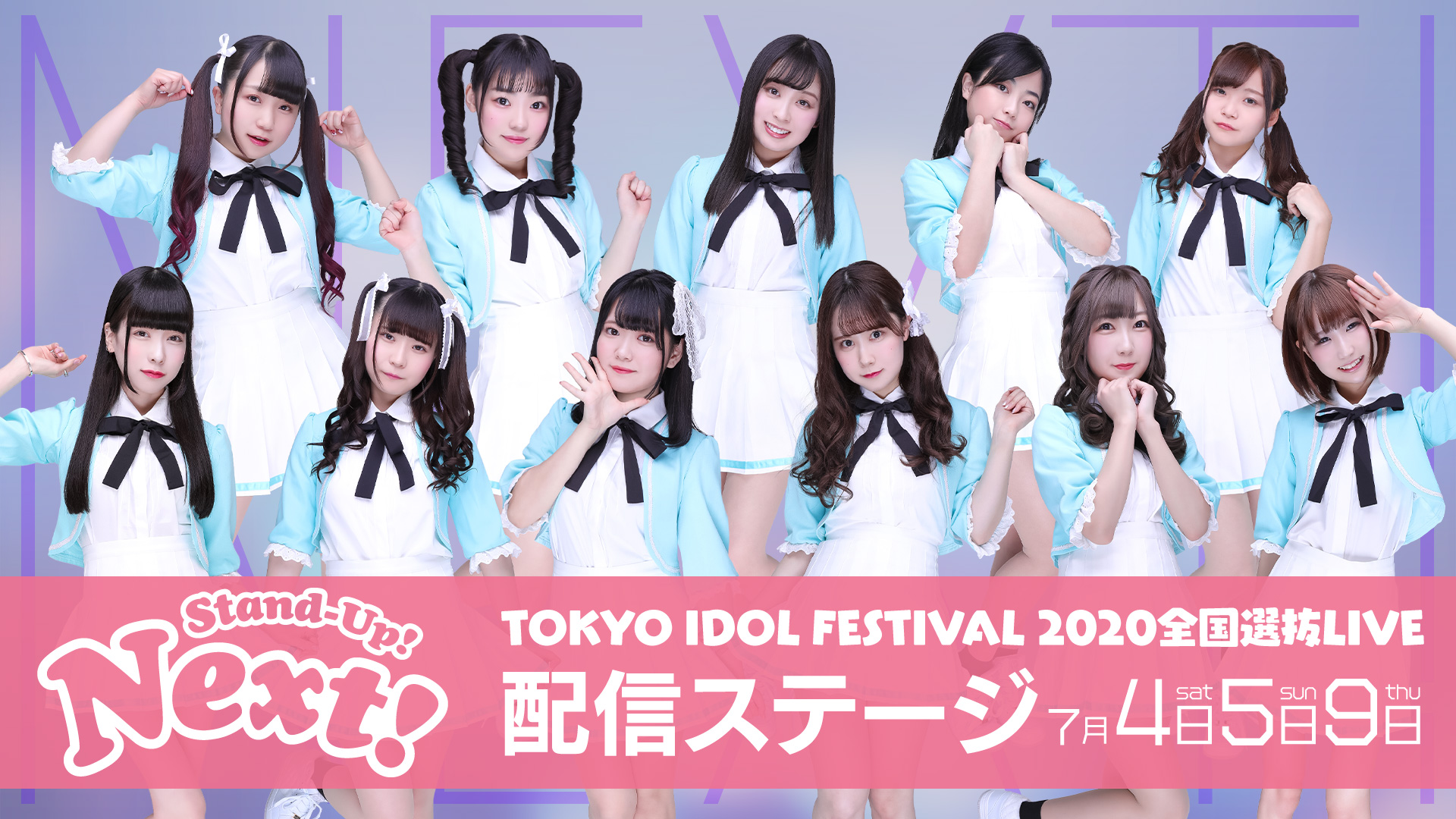 Stand-Up! Next! [TIF2020全国選抜LIVE・配信ステージ]